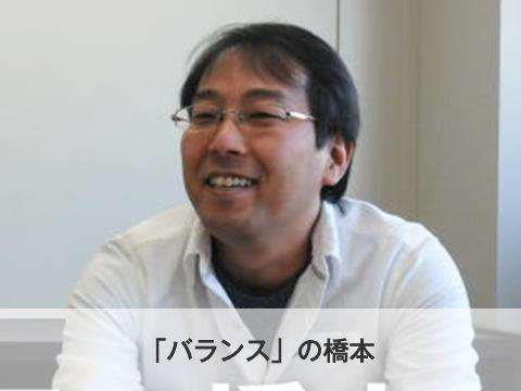 橋本さん笑顔画像