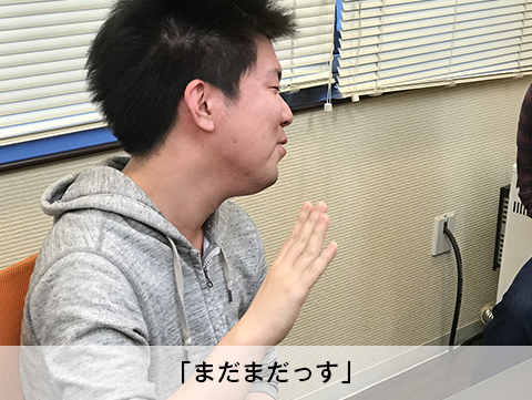内田さんの発言の様子_01