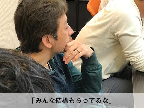 山本さんの発言の様子