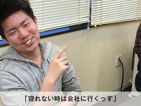 内田さんの発言の様子