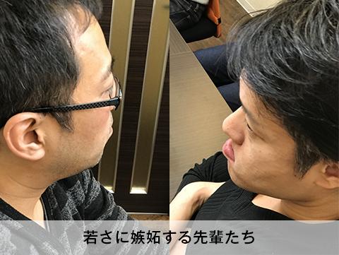 橋下さんと中田社長の沈黙の様子