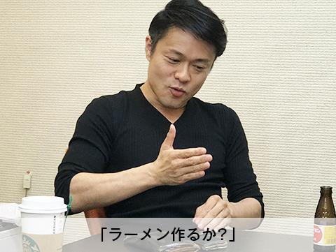 田中社長の発言の様子