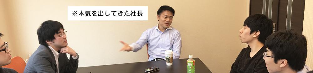 座談会風景_14